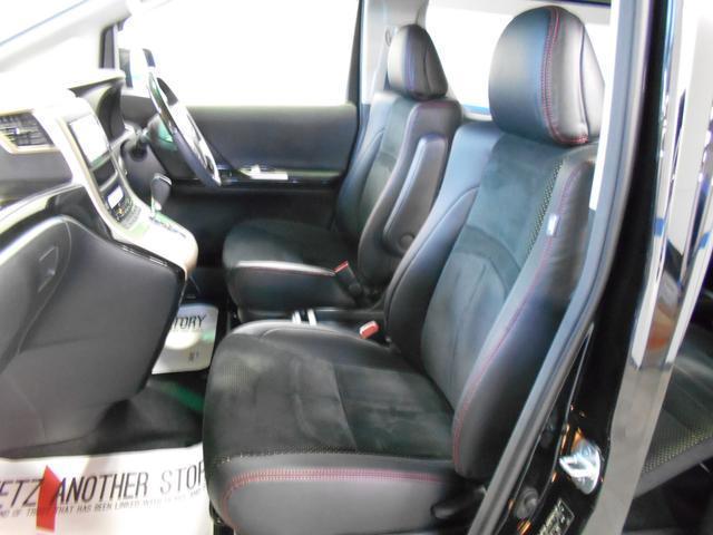 トヨタ ヴェルファイア 2.4Z ゴールデンアイズII ナビ 電動スライドドア