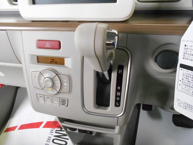 スズキ アルトラパン X スマートキー 純正アルミ 未使用車