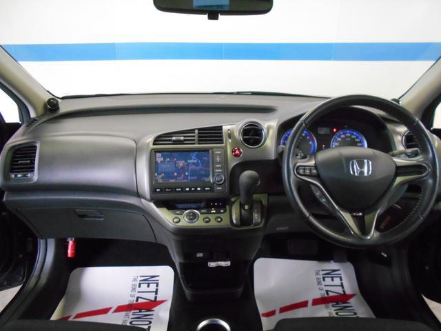 ホンダ ストリーム RSZ HDDナビ バックモニター ETC HID 1年保証