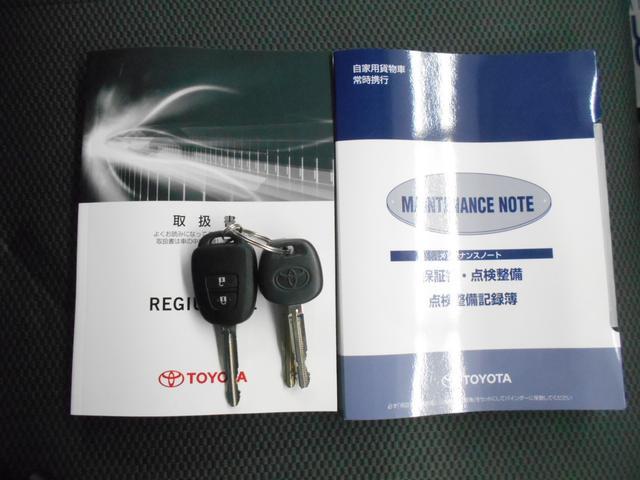 トヨタ レジアスエースバン ロングDX 4WD ディーゼル オートマ  寒冷地 未使用車