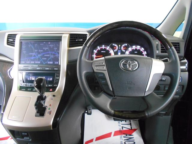トヨタ ヴェルファイア 2.4Z ゴールデンアイズII 4WD  禁煙車 SDナビ