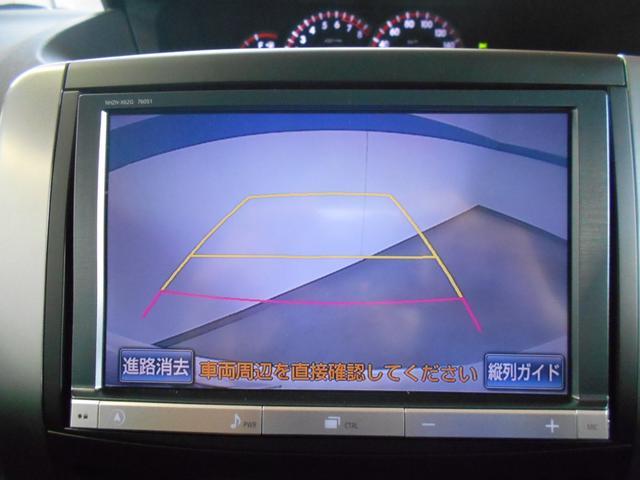 トヨタ ヴォクシー ZS 煌III 禁煙車 ナビ  ETC バックカメラ