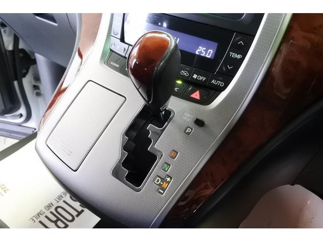 トヨタ ヴェルファイア 2.4Z プラチナ ナビ Bカメラ 後席モニター 1年保証付