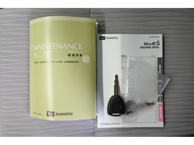 ダイハツ ミライース X SAIII ワイヤレスキー CD 純正アルミ 禁煙車