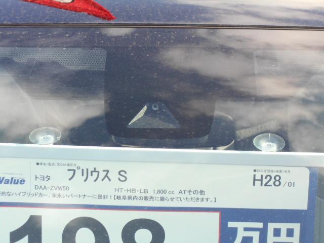 トヨタ プリウス S スマートキー SDナビ バックカメラ ETC