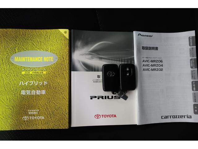 トヨタ プリウス L ワンセグナビ 禁煙車 バックカメラ
