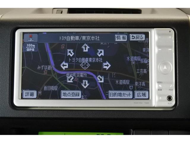 2.0G SDナビ ワンセグ ETC バックカメラ(3枚目)