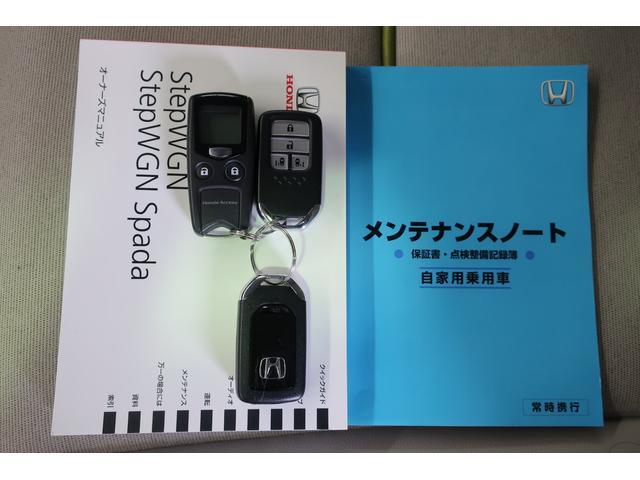 G・EX ホンダセンシング LEDヘッドライト ETC(20枚目)