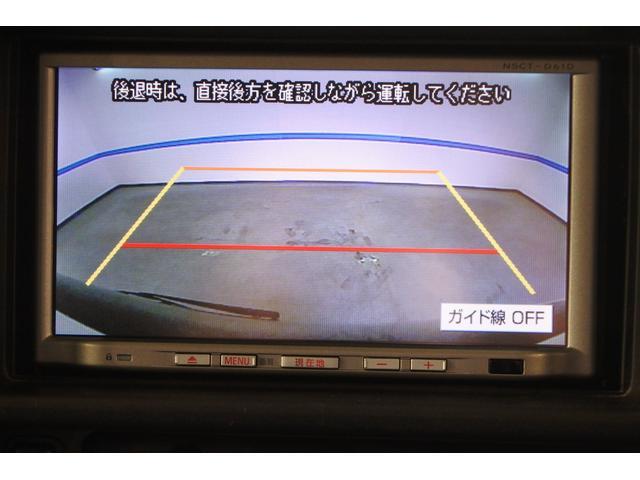 クルーズ4WD 5MT SDナビ バックカメラ(11枚目)