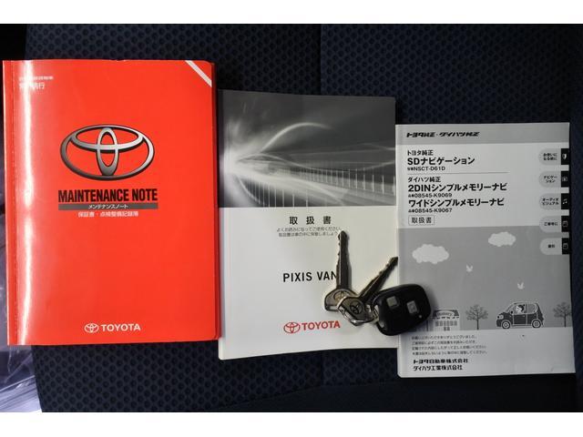クルーズ4WD 5MT SDナビ バックカメラ(15枚目)