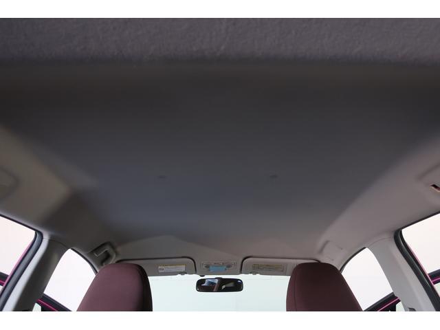 天井もキレイな状態です