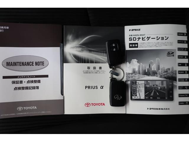 S ナビ フルセグ バックカメラETC LEDヘッドライト(20枚目)