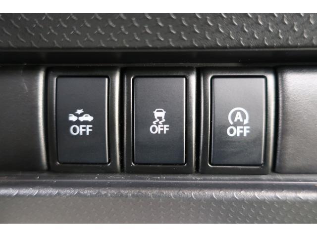 左から   レーダーブレーキサポート、EPS,アイドリングストップのOFFスイッチが並んでます。