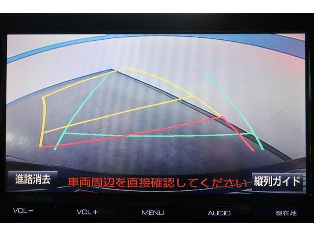 2.5Z Aエディション フルセグナビ バックモニター(3枚目)