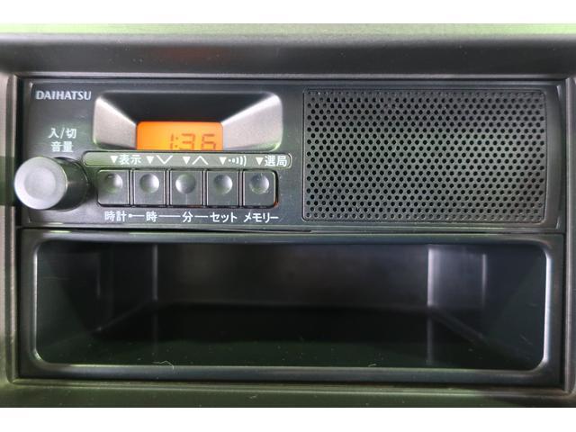 地デジやBluetooth対応機種のSDナビはトヨタ純正品以外も取り揃えています。他にもETCや流行りのドライブレコーダーも各種ございます。当店スタッフまでお気軽にご相談ください!