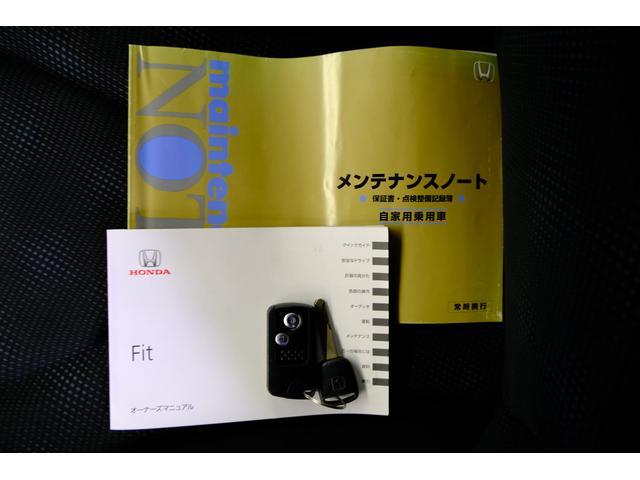 13G・スマートセレクション ファインスタイル(19枚目)