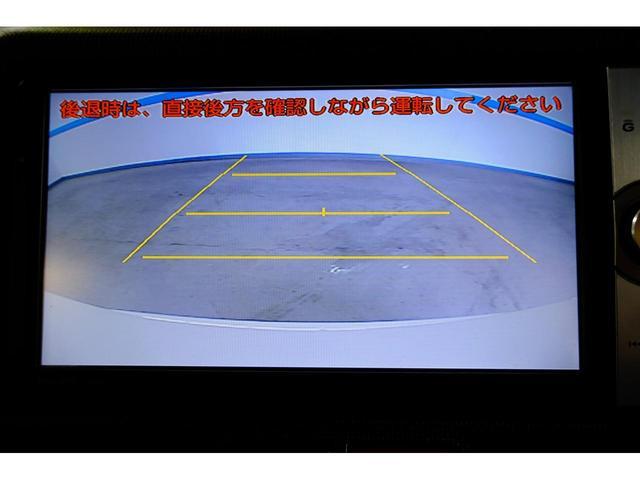 F  純正フルセグHDDナビ・バックカメラ・スマートキー(3枚目)