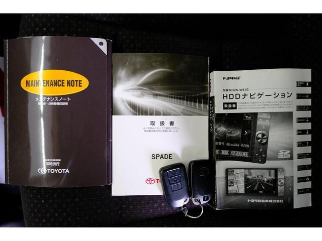 F  純正フルセグHDDナビ・バックカメラ・スマートキー(15枚目)
