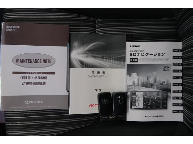 RS 禁煙車 サポカー SDナビ ETC バックカメラ(20枚目)