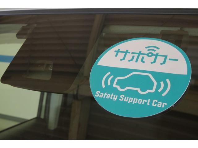 サポカーです。「衝突回避支援」の機能は多面的な安全運転支援を可能にし、交通事故の大幅な低減を図ります。
