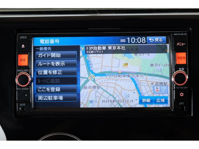 「日産」「デイズ」「コンパクトカー」「岐阜県」の中古車10