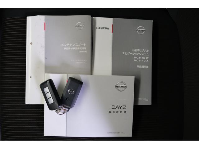 「日産」「デイズ」「コンパクトカー」「岐阜県」の中古車20
