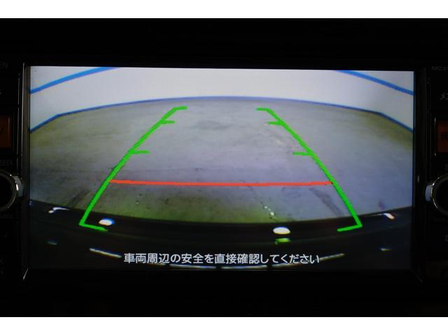 「日産」「デイズ」「コンパクトカー」「岐阜県」の中古車23