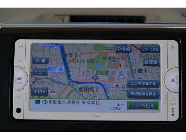 「トヨタ」「ウィッシュ」「ミニバン・ワンボックス」「岐阜県」の中古車10