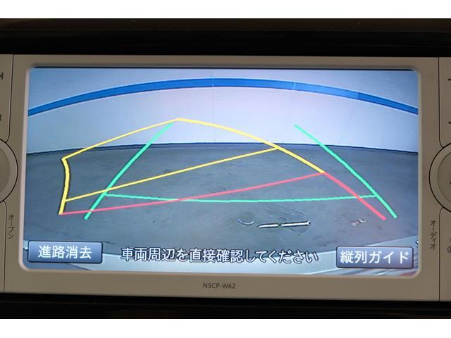 「トヨタ」「ウィッシュ」「ミニバン・ワンボックス」「岐阜県」の中古車24