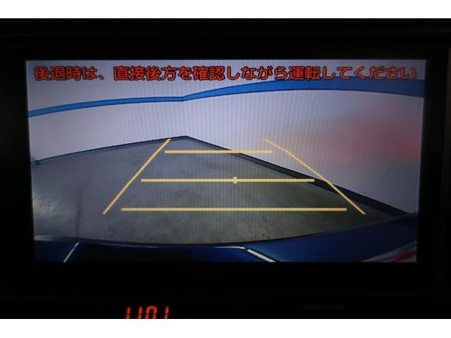 G 禁煙車 6MT ナビ バックカメラ(5枚目)