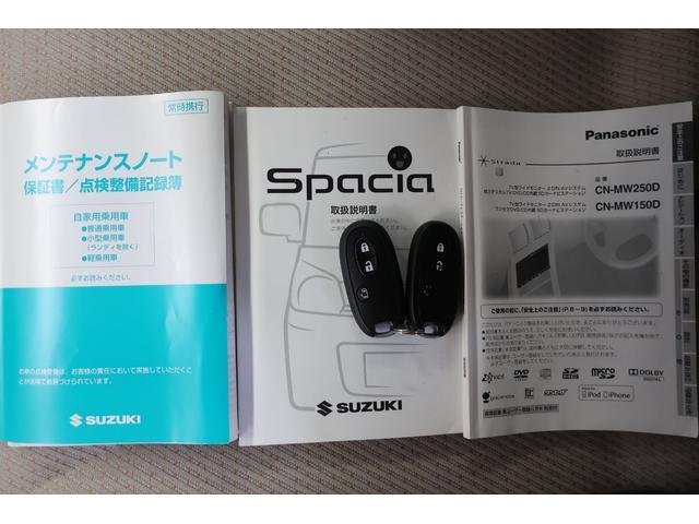「スズキ」「スペーシア」「コンパクトカー」「岐阜県」の中古車6