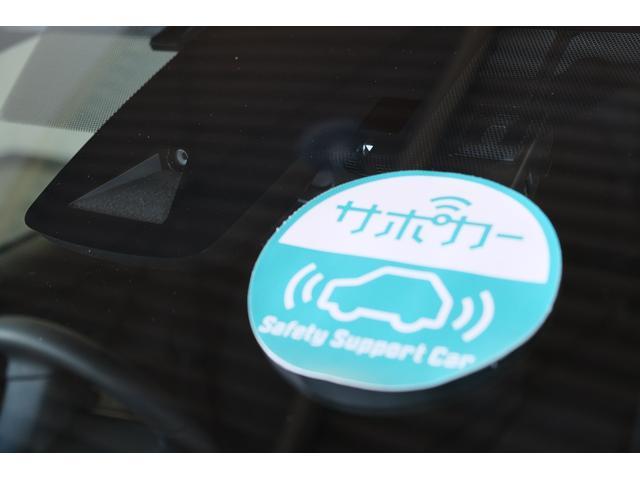 「トヨタ」「プリウス」「セダン」「岐阜県」の中古車29
