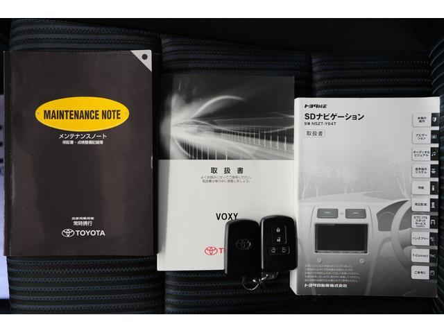 ZS 禁煙車 ナビ ETC バックカメラ(20枚目)