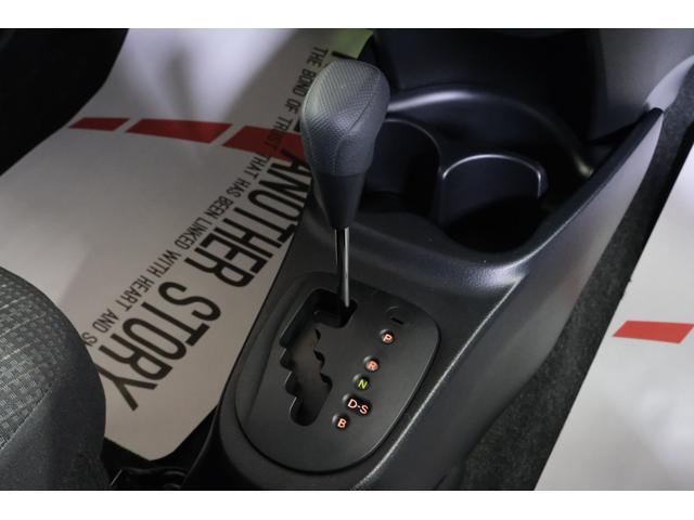 燃費効率UPのCVT搭載です。お財布にうれしい機能です。