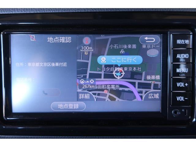 「トヨタ」「ヴィッツ」「コンパクトカー」「岐阜県」の中古車3