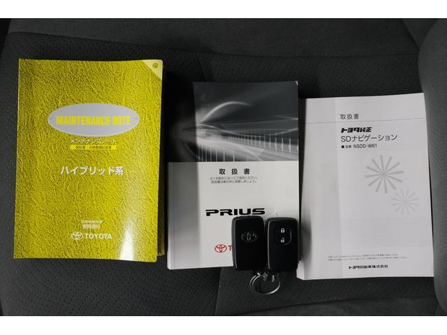 「トヨタ」「プリウス」「セダン」「岐阜県」の中古車11