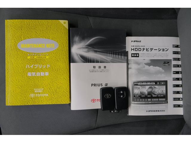 S 禁煙車 フルセグナビ HID バックモニター(8枚目)
