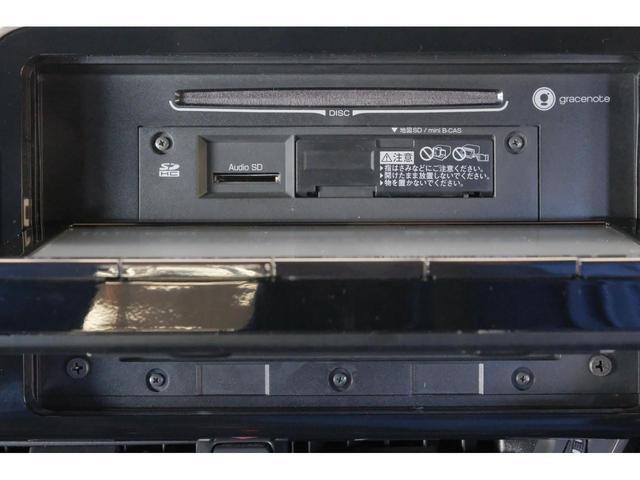 G LEDエディション サポカー フルセグナビ バックカメラ(11枚目)