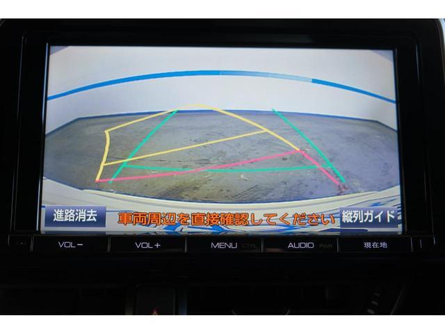 G LEDエディション サポカー フルセグナビ バックカメラ(12枚目)