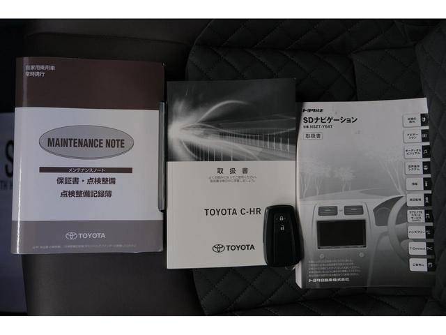 G LEDエディション サポカー フルセグナビ バックカメラ(15枚目)
