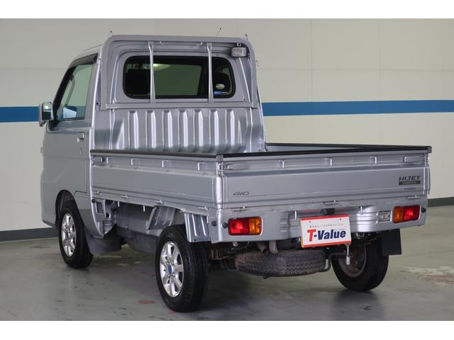 「ダイハツ」「ハイゼットトラック」「トラック」「岐阜県」の中古車13
