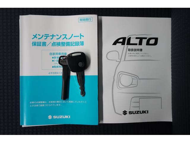 「スズキ」「アルト」「軽自動車」「岐阜県」の中古車20