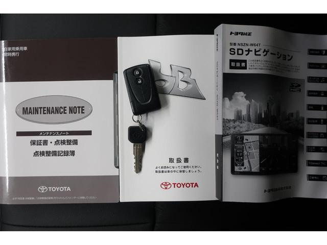 「トヨタ」「bB」「ミニバン・ワンボックス」「岐阜県」の中古車11