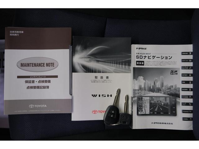 「トヨタ」「ウィッシュ」「ミニバン・ワンボックス」「岐阜県」の中古車11