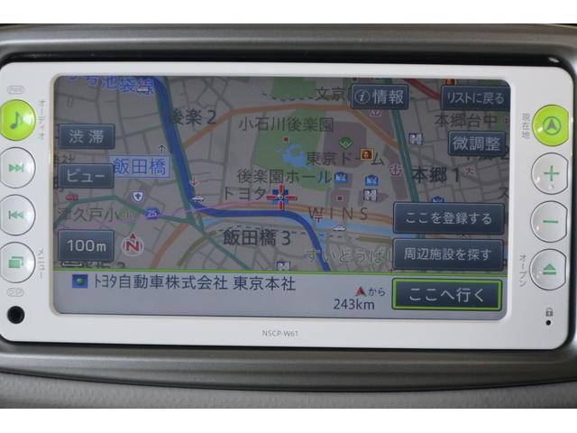 「トヨタ」「ヴィッツ」「コンパクトカー」「岐阜県」の中古車10