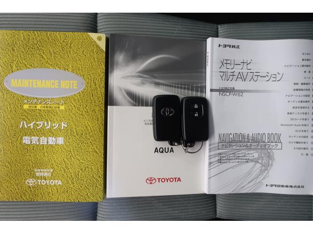 「トヨタ」「アクア」「コンパクトカー」「岐阜県」の中古車14
