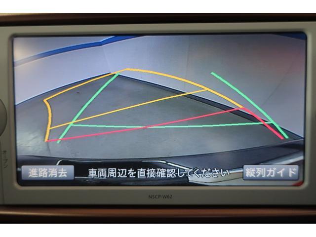 「トヨタ」「ヴィッツ」「コンパクトカー」「岐阜県」の中古車14