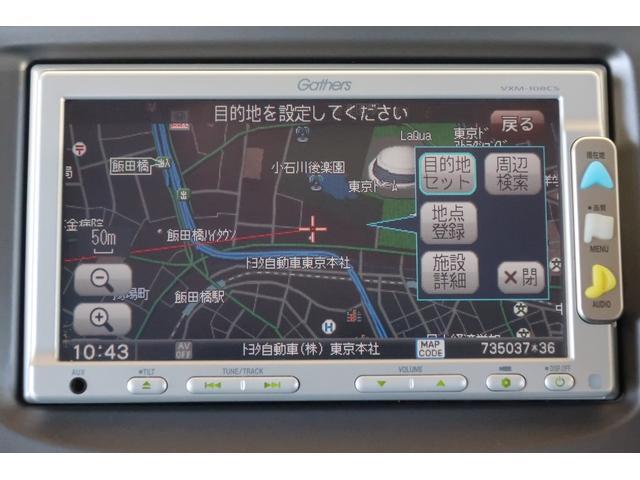 「ホンダ」「フィット」「コンパクトカー」「岐阜県」の中古車10
