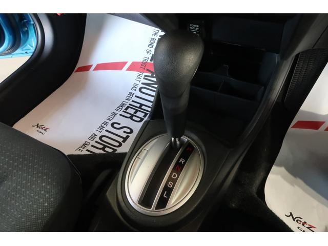 「ホンダ」「フィット」「コンパクトカー」「岐阜県」の中古車11