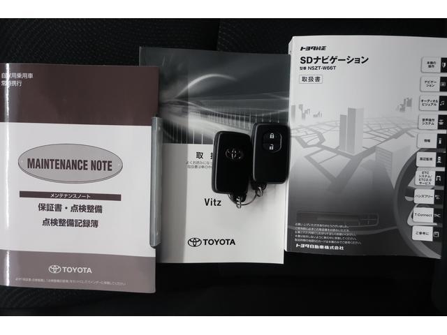 ハイブリッドU サポカーS Bluetooth接続可(20枚目)